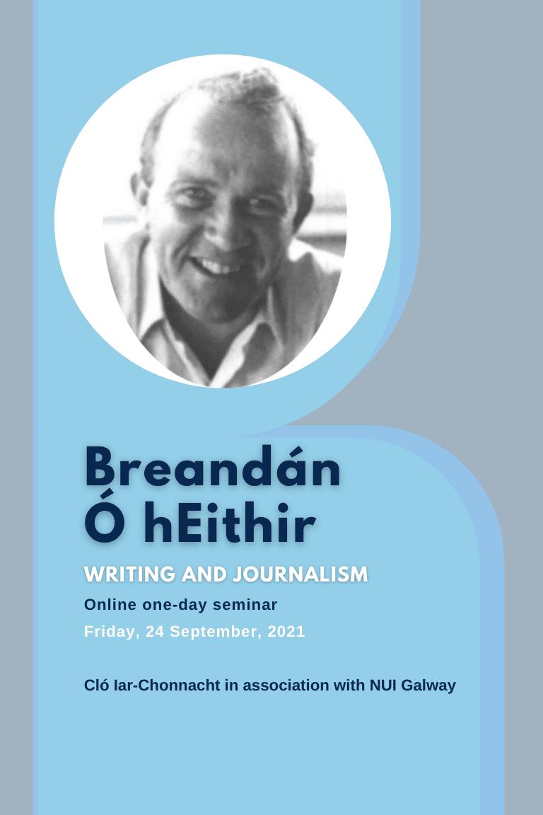 Breandán ó hEithir seminar